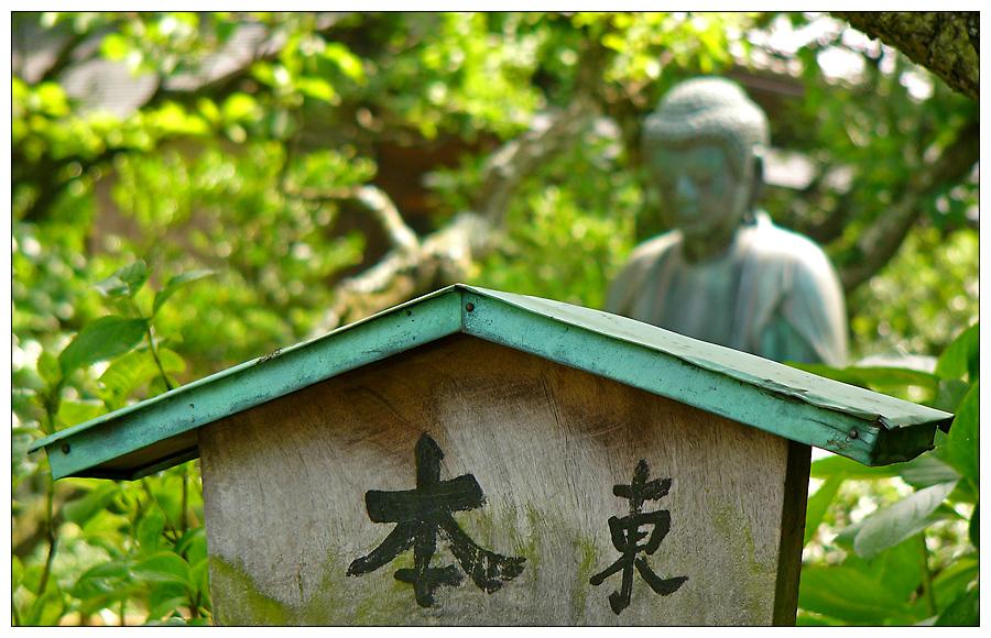 Der Scheidungstempel: Tokeiji in Kamakura