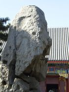 Der Sommerpalast in Peking