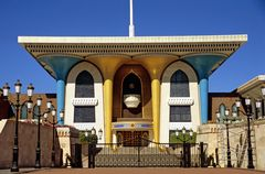 Der Sultanspalast in Old Muscat.