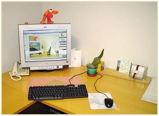 Desktop against the desktop
