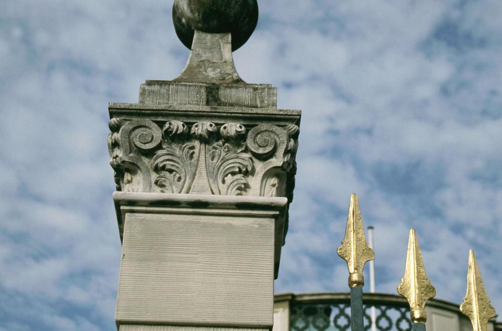 Detail des Zauns vom Bruchsaler Schloss