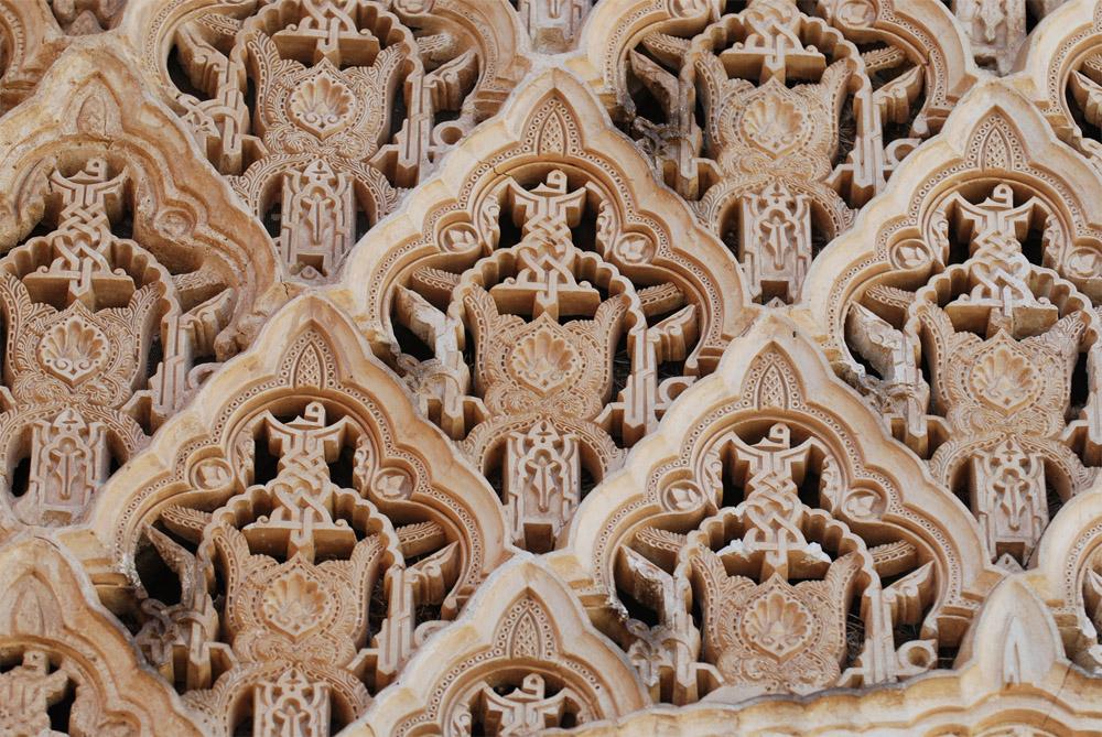 Detail im Generalife Alhambra