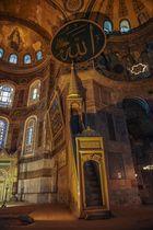 Detalle Altar mayor Ayasofya Museo Santa Sofia (Estambul Turquía)