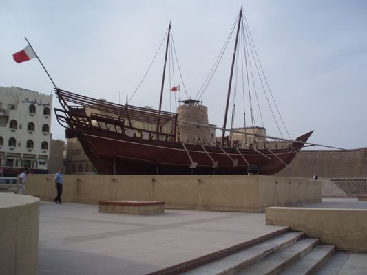 Dhao, the old Arabian sailling ship