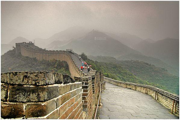Die große chinesische Mauer 3
