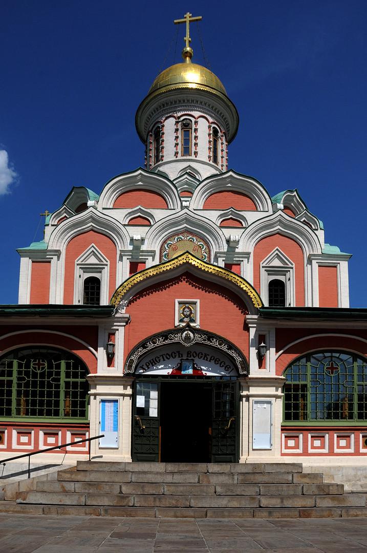 Die Kasaner Kathedrale-1