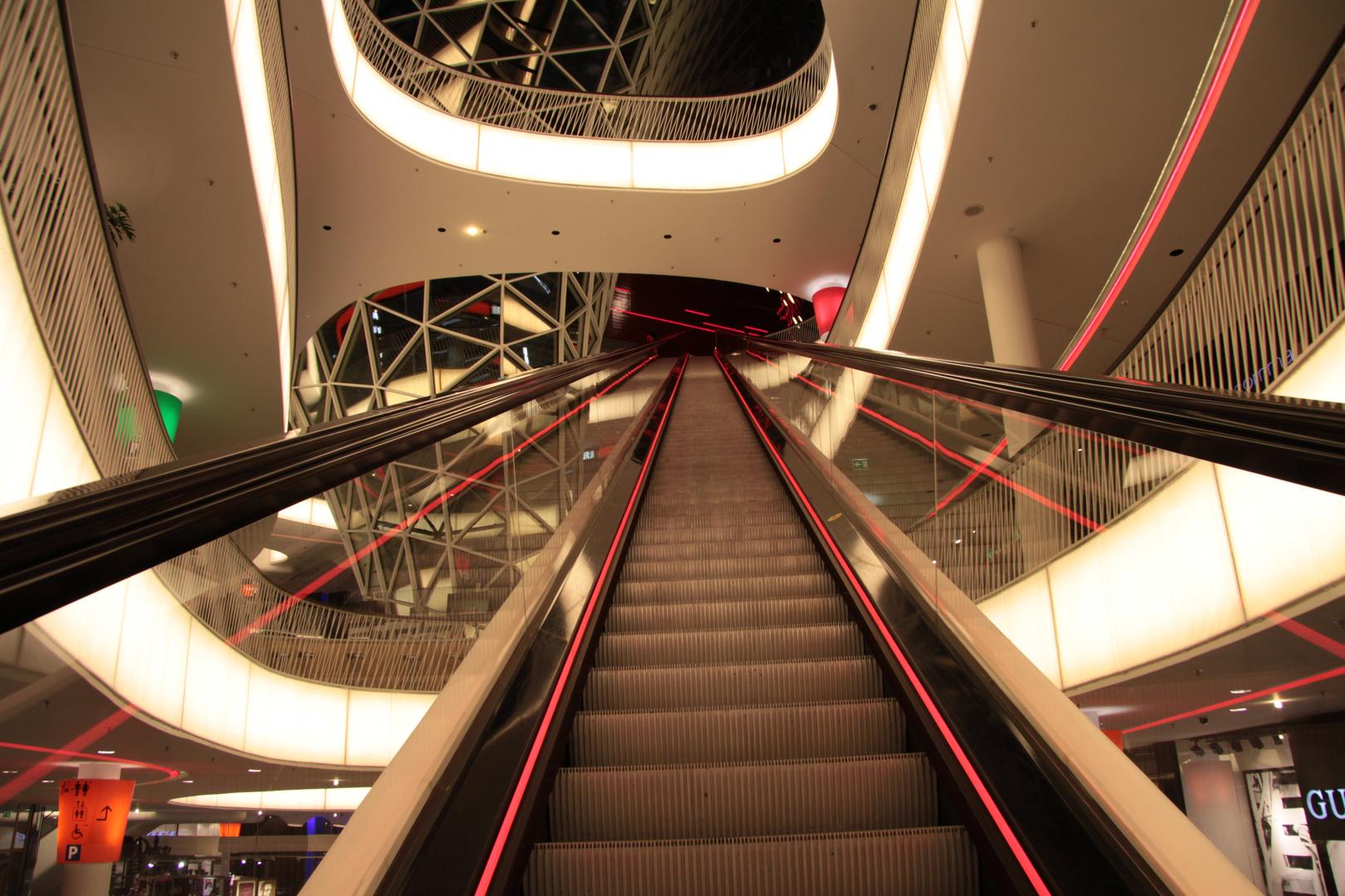 """Die längste Rolltreppe Europas """"My Zeil"""" Frankfurt am Main"""