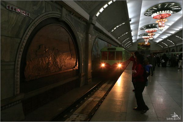 """"""" Die Metro, Haltestelle Puhung """""""
