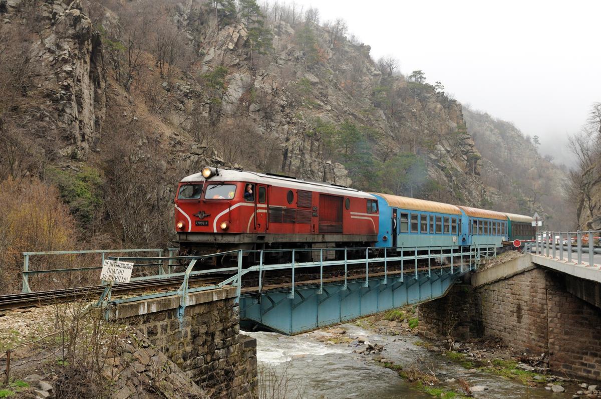 Die Rhodopenbahn auf Reisen [2]