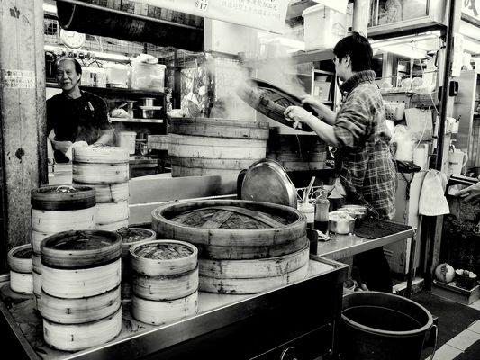 Dim Sum Street Kitchen