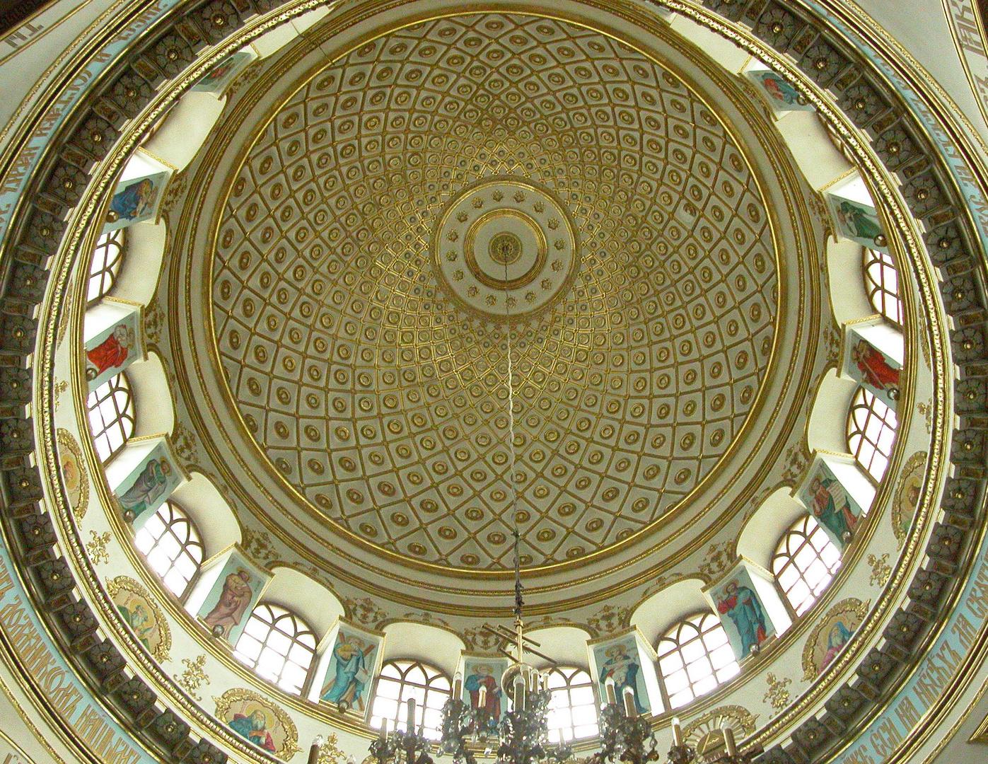 Dnepropetrovsk Kirche 1