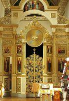 Dnepropetrovsk Kirche 2