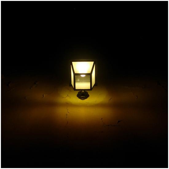 Doccia di luce