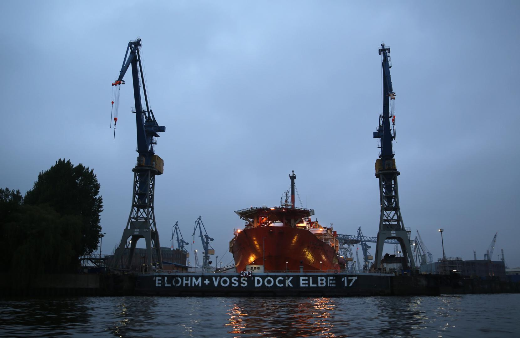 Dock 17