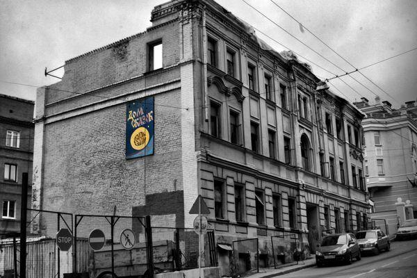 Dom Skasok / Haus der Märchen
