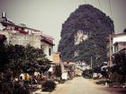 Dorf bei Yangshuo