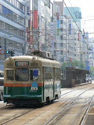 DOWNTOWN HIROSHIMA