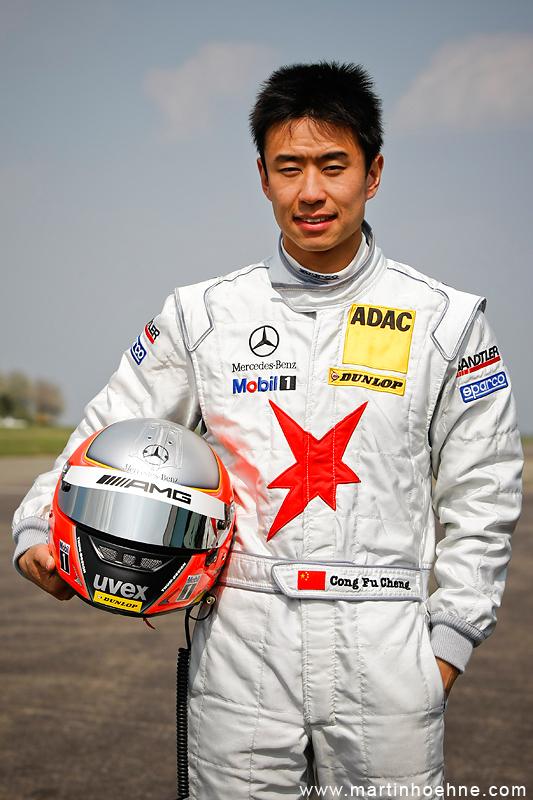 DTM - Cong Fu Cheng
