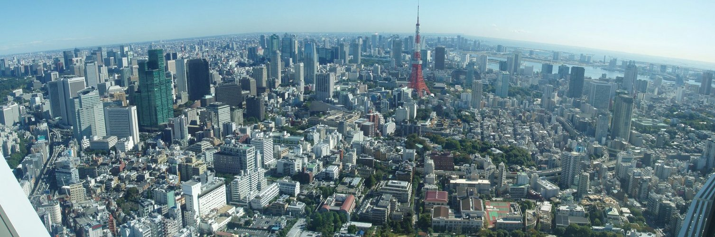 Du haut du Roppongi Hills (52 ème étage), Tokyo