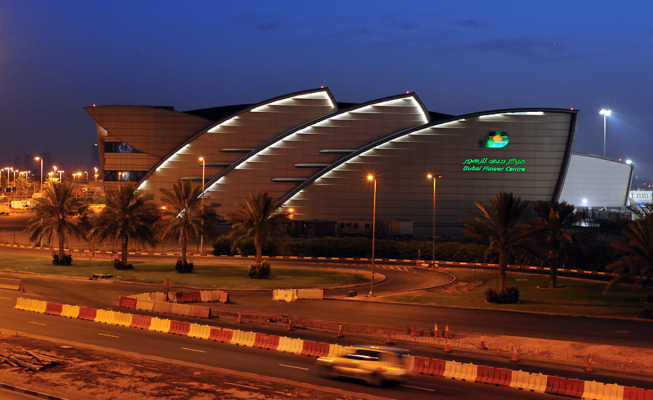 Dubai Flower Centre