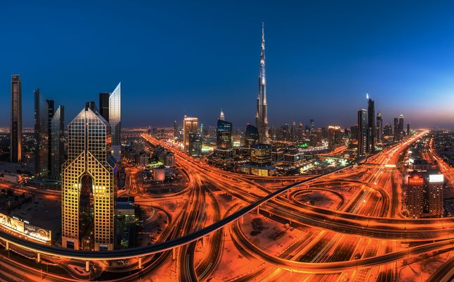 Dubai - Skyline Panorama