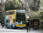 [ dublin bus ]