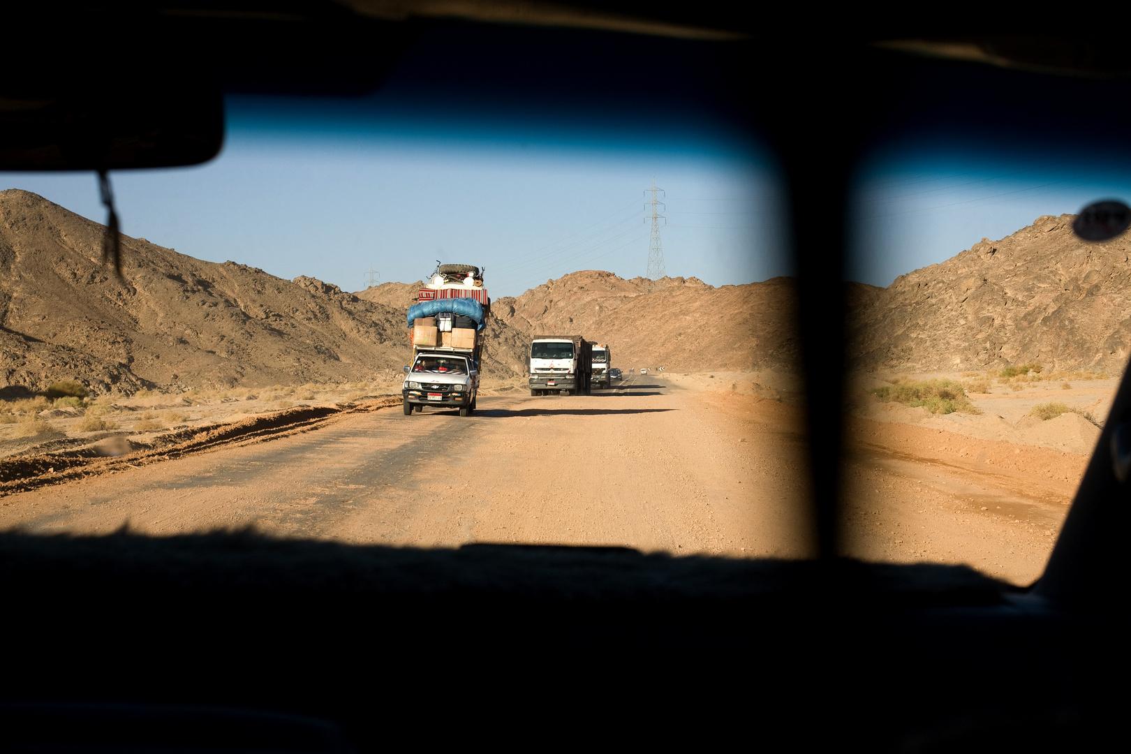 Durch die Arabische Wüste