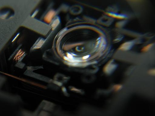 dvd-laser-linse