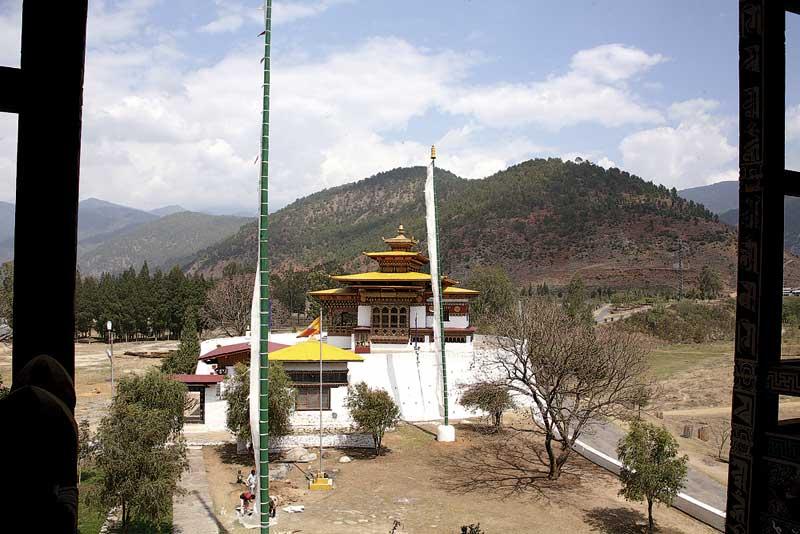 Dzong Chung