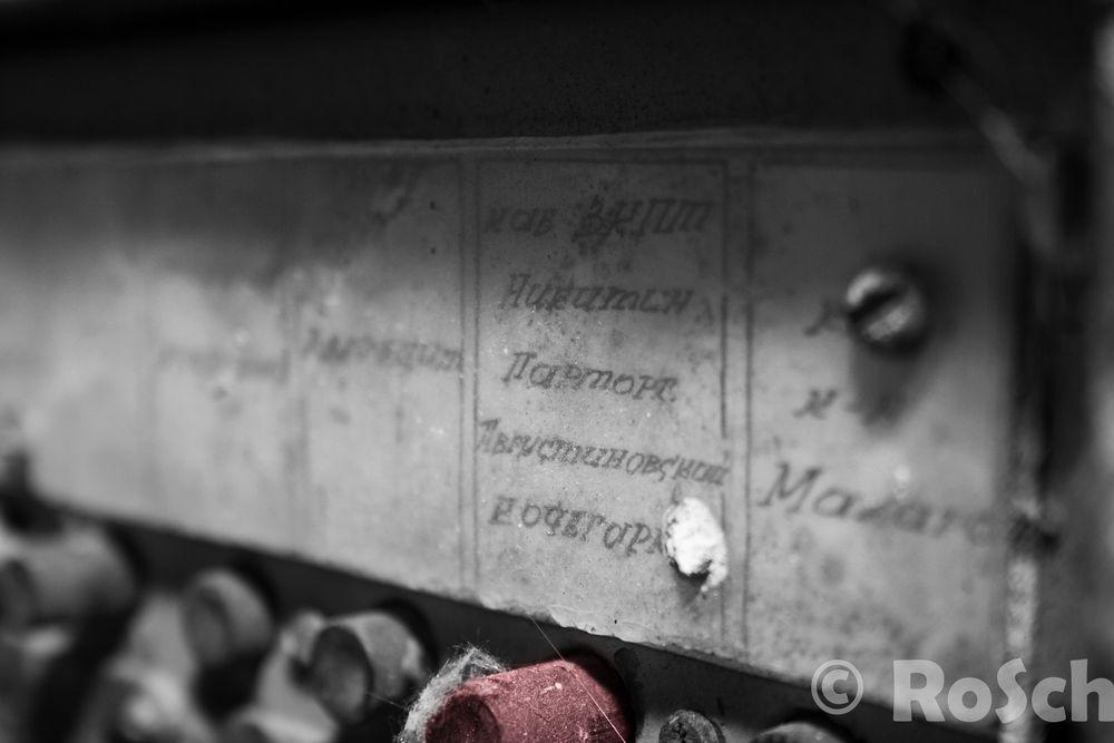E-Technik von Gestern by der berliner fotograf