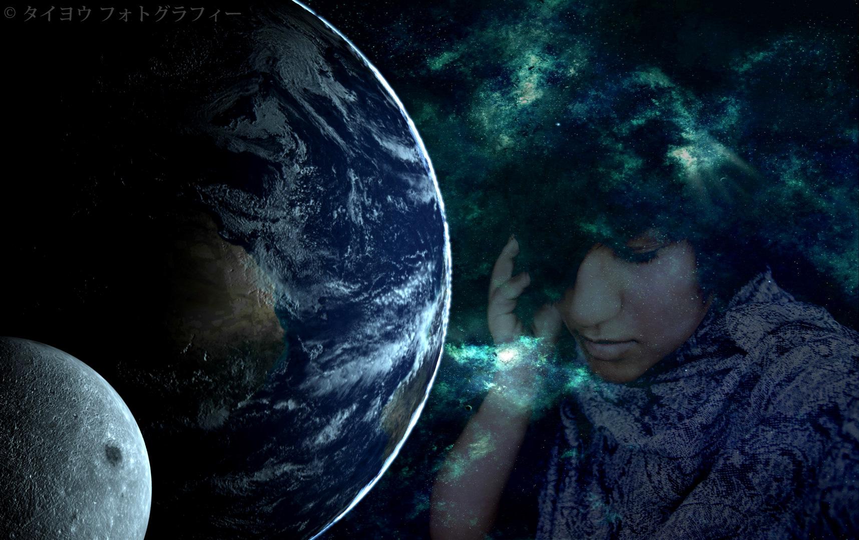 Earth Resonance