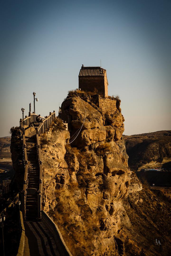 East Mountain Shenmu