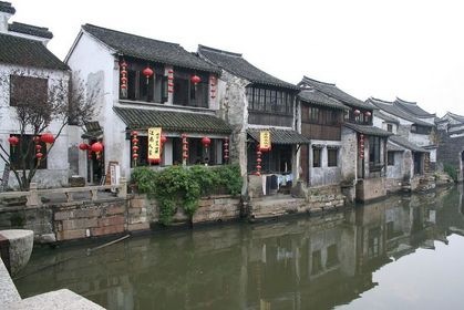 Jiangsu Province (Nanjing)