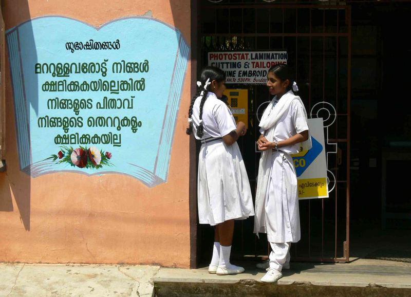 Ecolières_2 / Schoolgirls_2