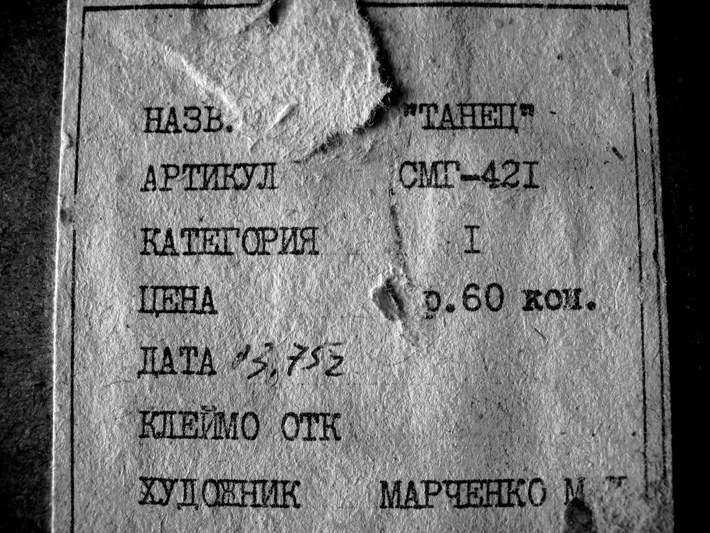 écritures russes