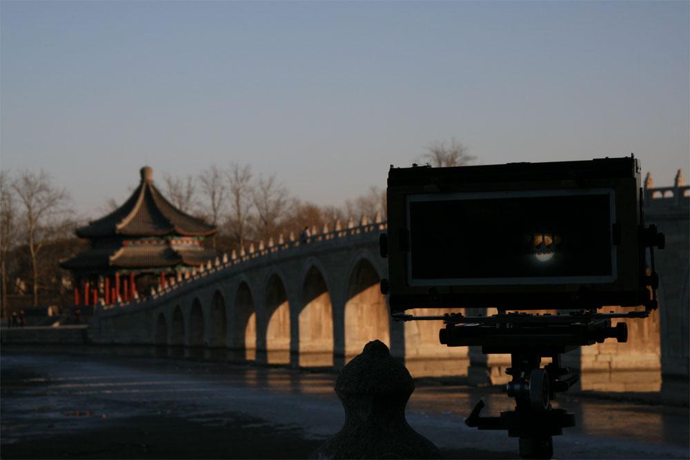 Eigenbau Kamera in Beijing
