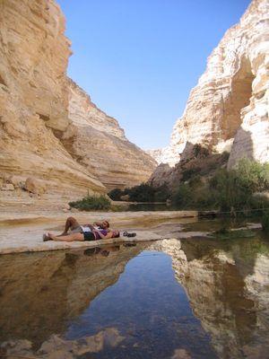 Ein Avdad, Israel