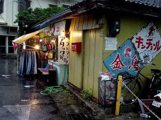 Ein gebrauchter Kleidunggeschäft (Naha, Okinawa)