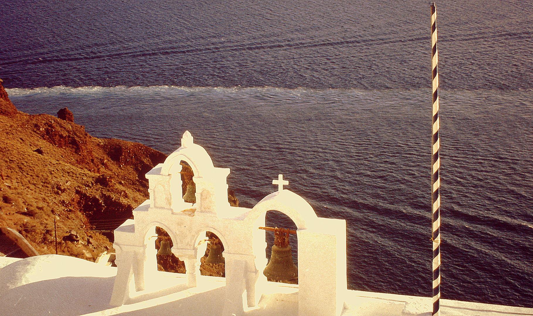 ein lauschiger Platz auf Santorin - lange her