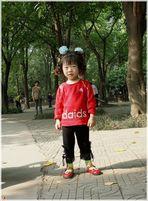 Ein Mädchen aus Chengdu