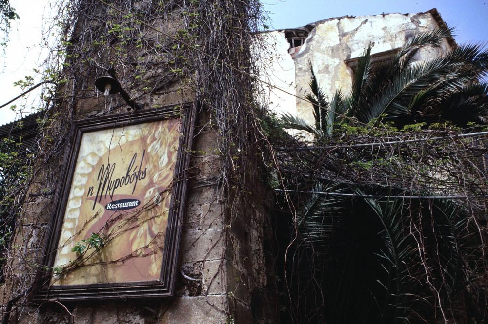 Ein mystisches Restaurant ?