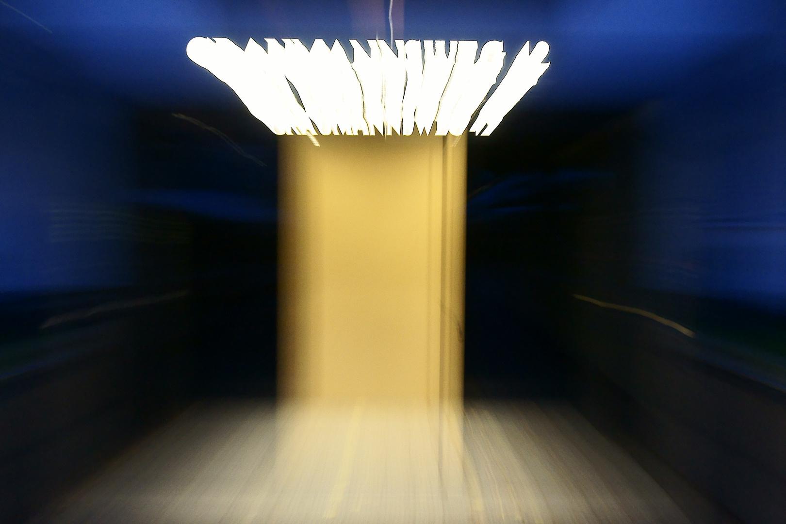 Ein Raum aus Licht