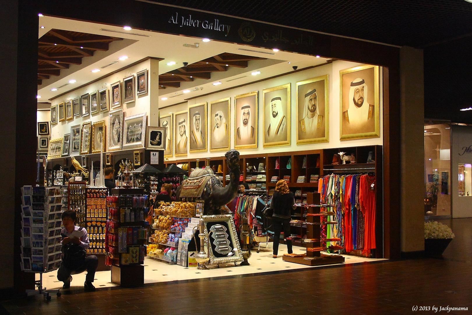 Ein winzig kleiner Teilausschnitt der riesigen Mall in Dubai
