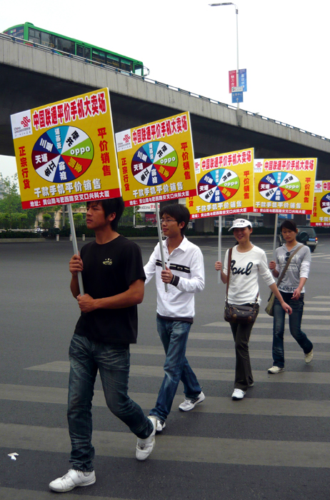Eine dieser beeidruckenden 1. Mai-Demonstrationen in China