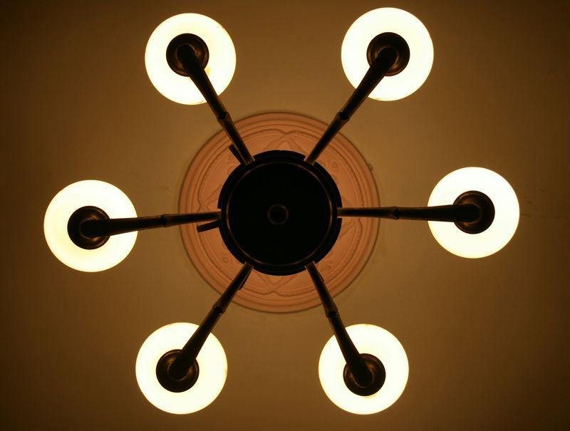 Eine Lampe.