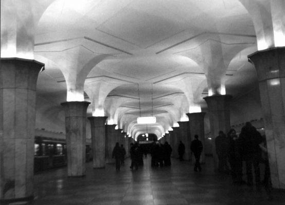 Eine Moskauer U-Bahnstation