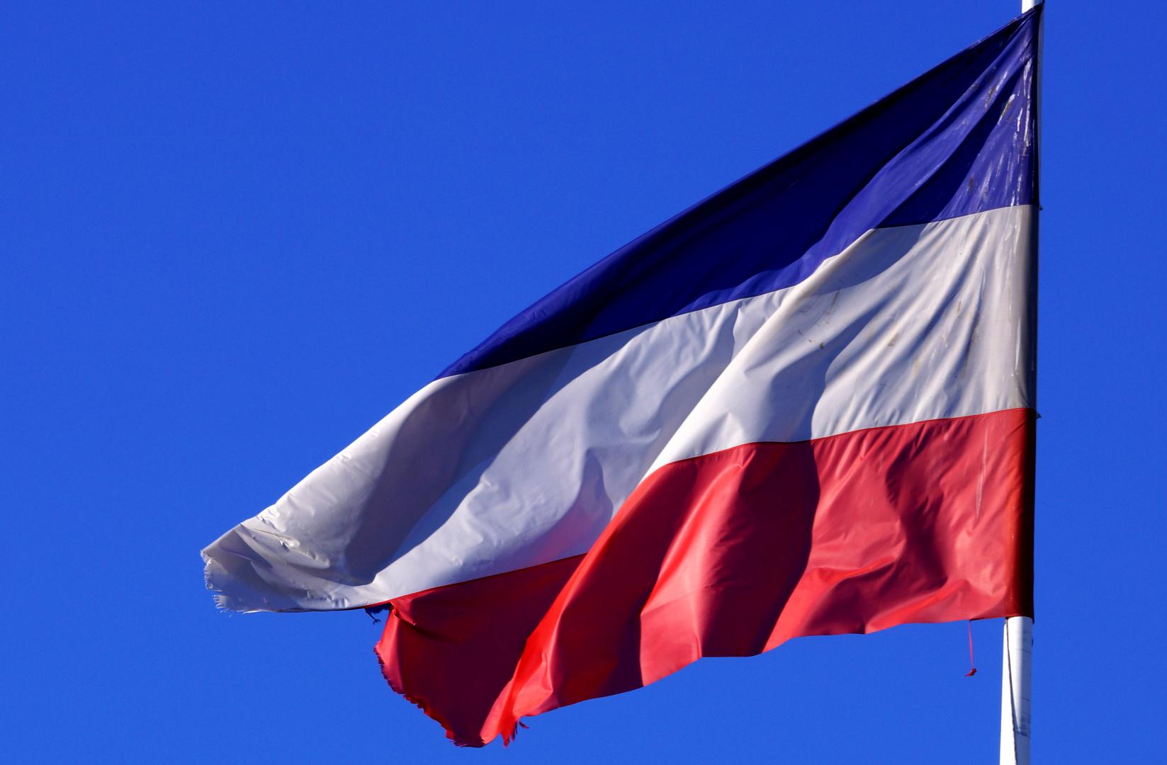 Einfach mal Flagge zeigen!