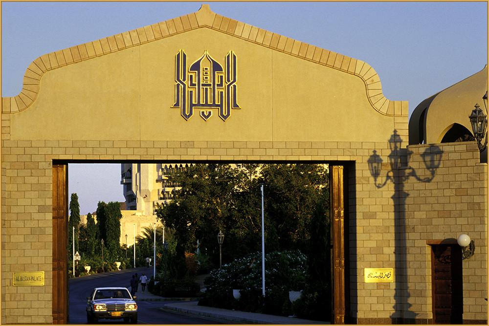 Einfahrt zum Al Bustan Palace Hotel