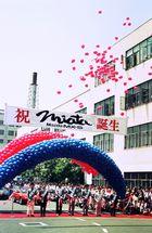 Einführung Mazda MX-5 vor 25 Jahren (8)