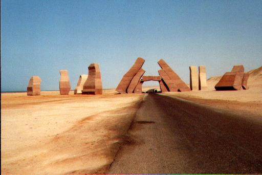 Eingangstor von Ras Mohammed